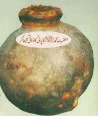 AbdalQadir