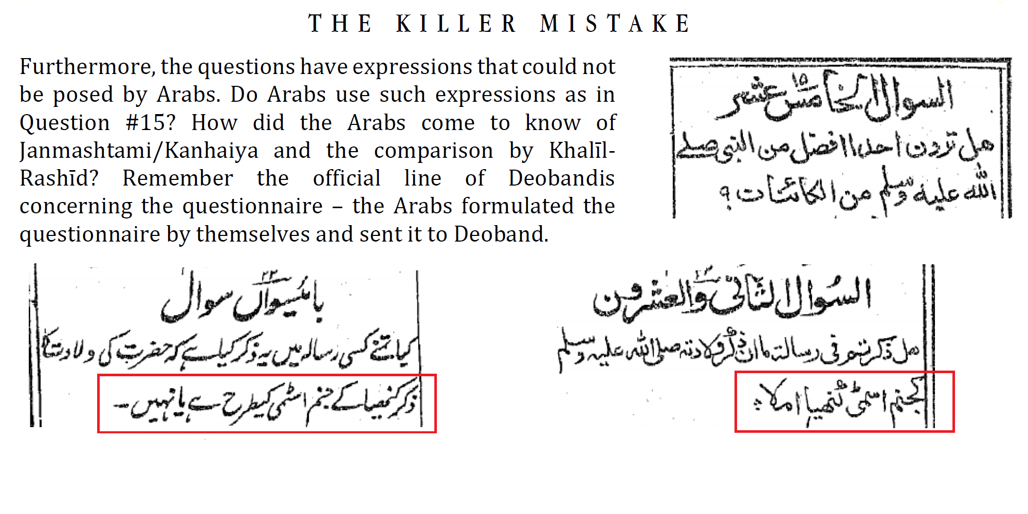 "Book Release : The Killer Mistake -A critique of Nuh Keller's ""Iman, Kufr and Takfir"""