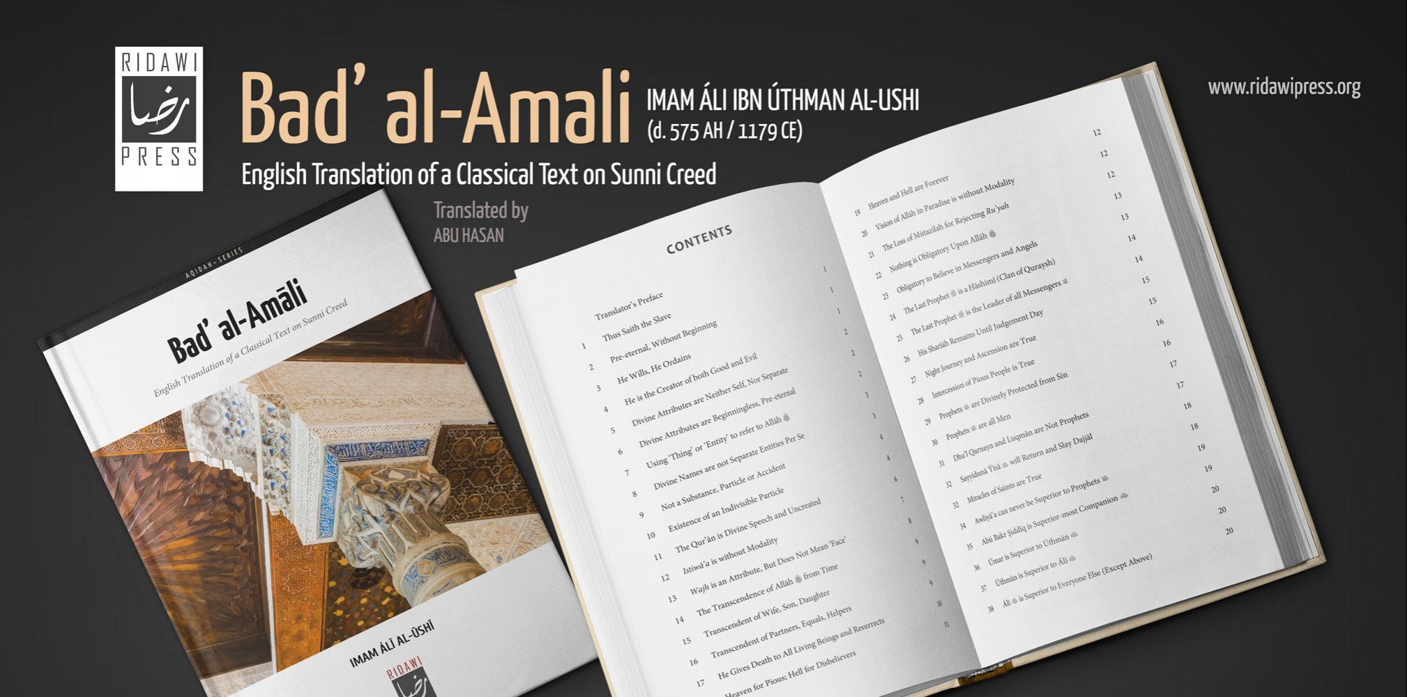 Book Release : Bad' al-Amali - English Translation