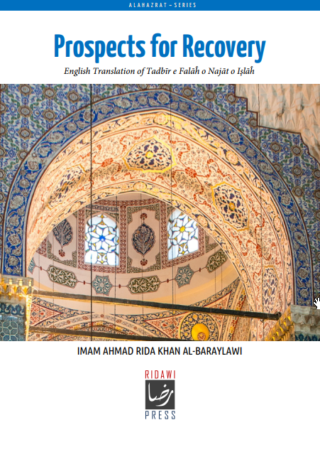 Book Release: Prospects for Recovery (Alahazrat)