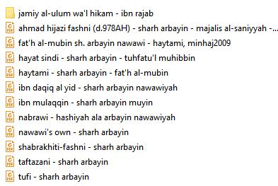 05b arbayin shuruh.png