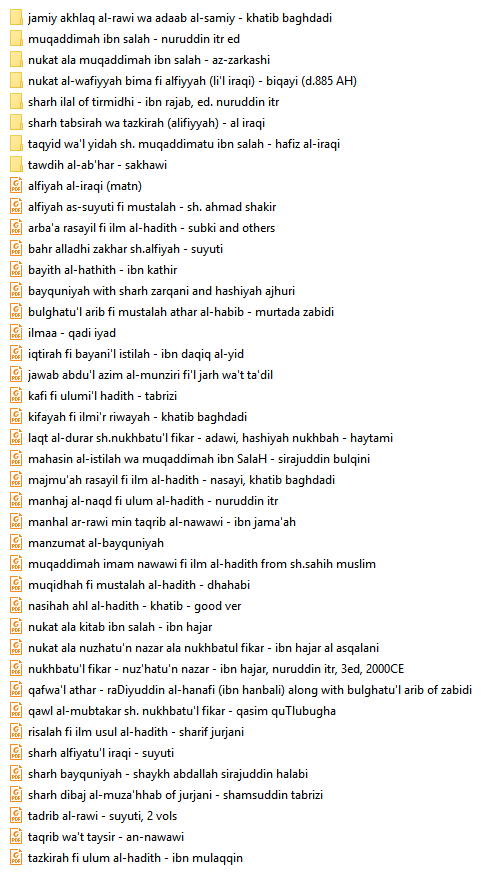 06a usul hadith.png