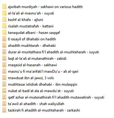 06b hadith ulum.png