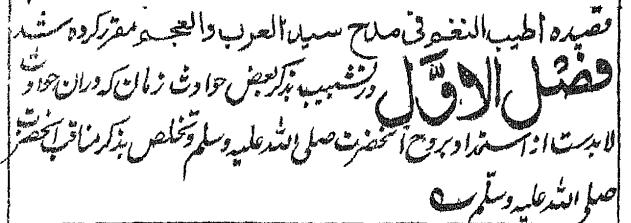 atyab al-nagham - p3.png