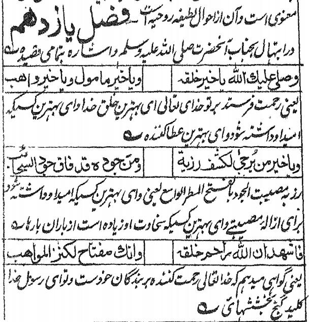 atyab1.jpg