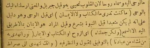 baydawi, shuraa v52.png