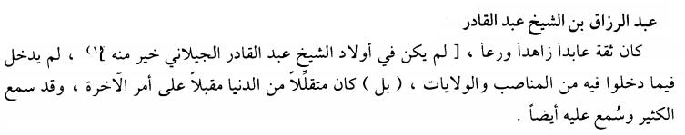 bidyanihayah, v15 p15.png