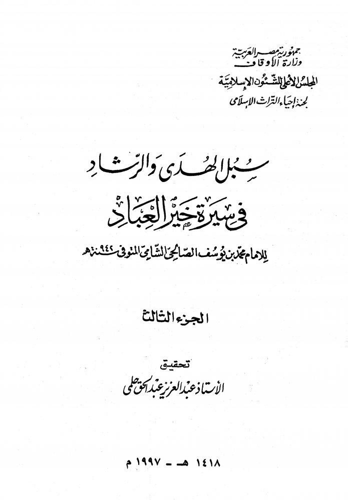 book1__001.jpg