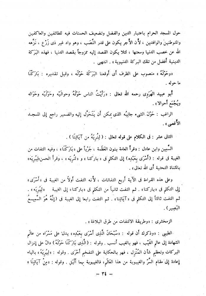book1__034.jpg