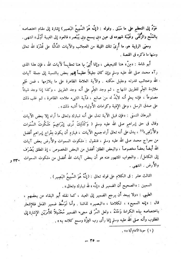 book1__035.jpg