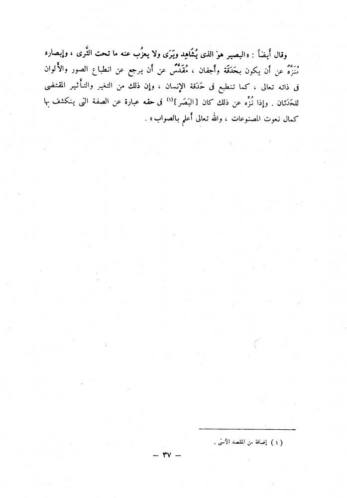 book1__037.jpg