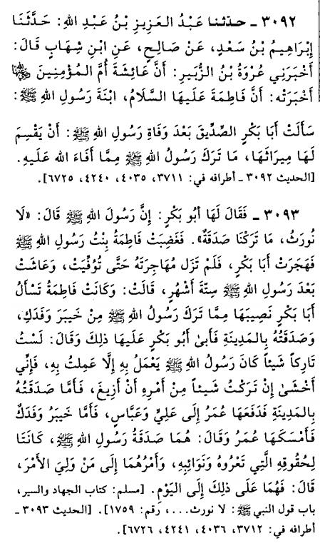 bukhari, 3092-3.png