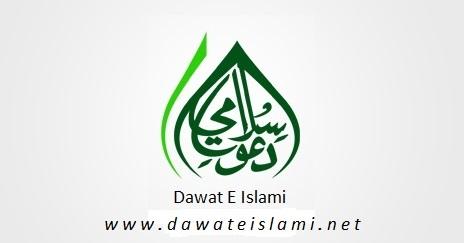 dawat-e-islami-logo.jpg