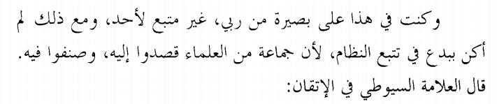 farahi, p15b.png