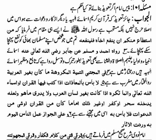 fatwafriqah p151.png