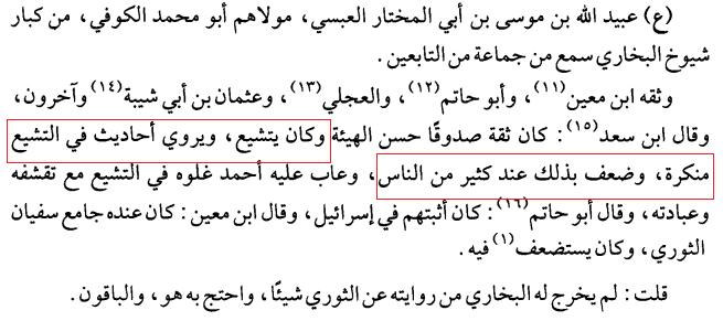 hadysari, p1127.png