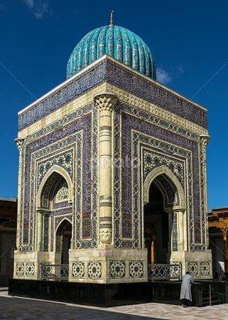 imam-bokhari-mausoleum.jpg