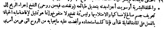 irshadaqlsalim 5-74.jpg