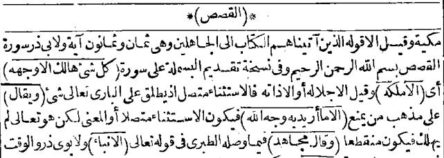 irshadsari, v7p281.png