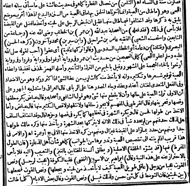 it'hafzabidi, v2p419.png