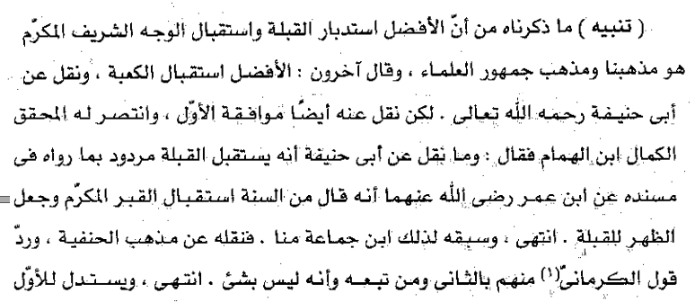 jawhar, p87-88.png