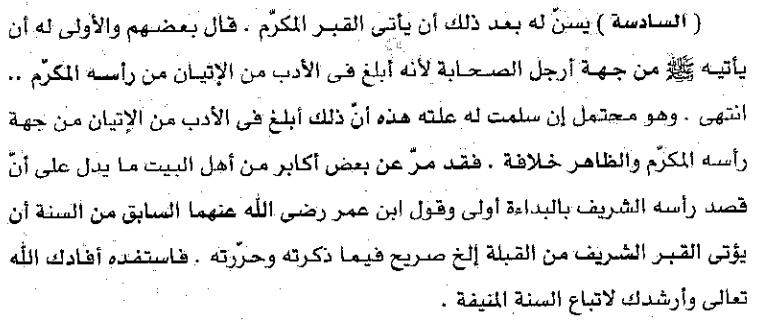 jawhar, p87.png