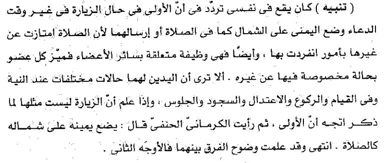 jawhar, p89.png