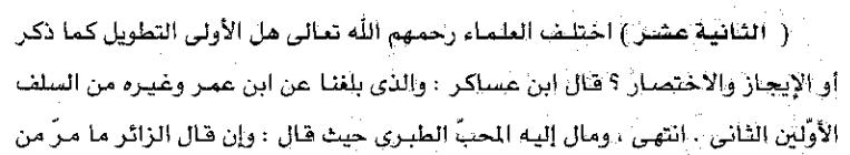 jawhar, p92.png