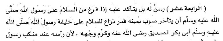 jawhar, p93.png