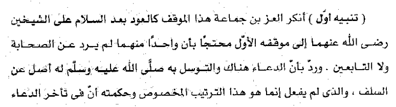 jawhar, p97b.png