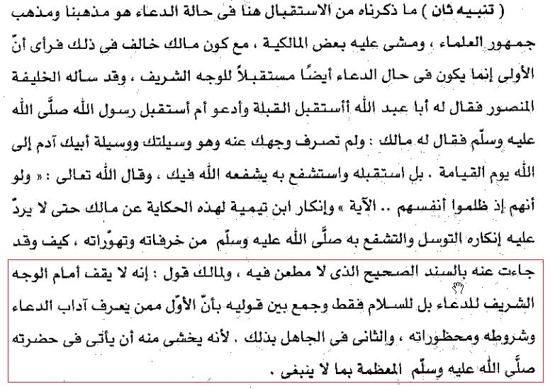 jawhar, p98.png