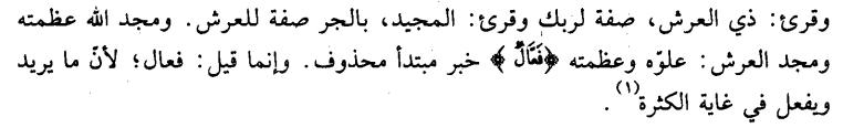 kashaf, s85v15.png