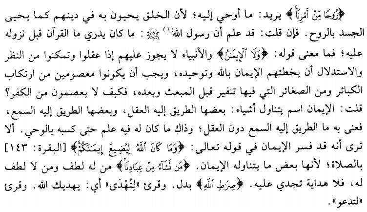 kashaf, shurav52.png