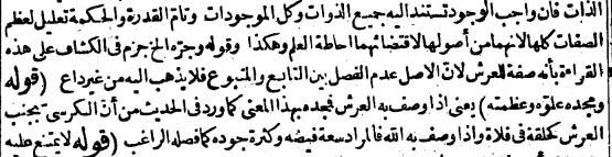 khafaji, s85v15.png