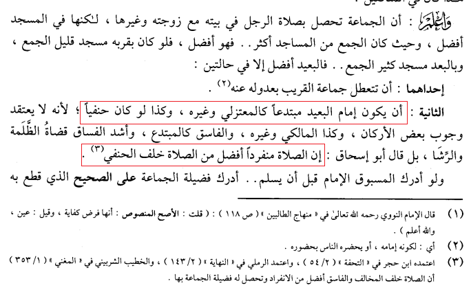 kifayat al-akhyar p.211.png