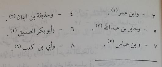 laqt, zabidi b.jpg