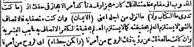 mahayimi, shuraa v52.png