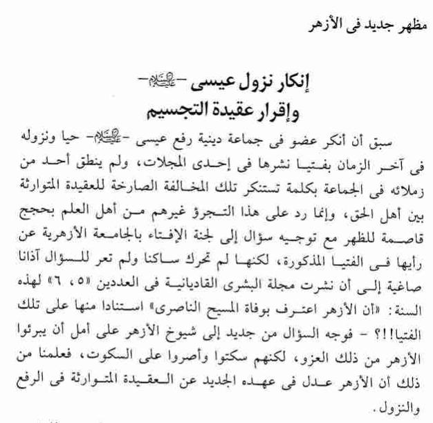 maqalat, p261.png