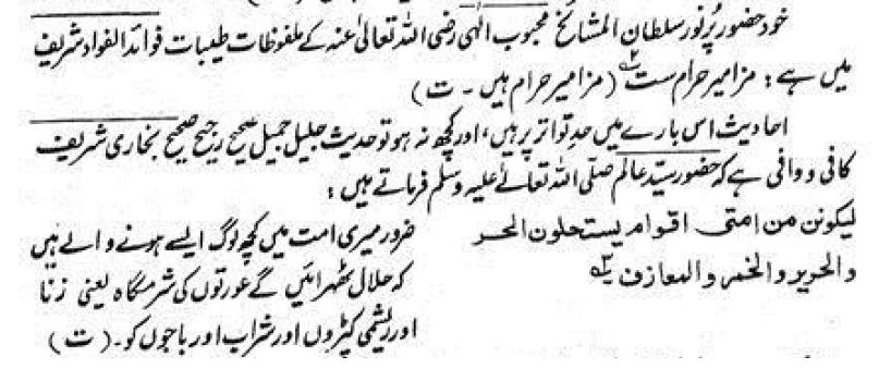 masail-e-sama-ans-1.1.png