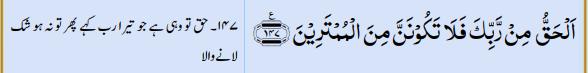 mhasan, s2v147.png