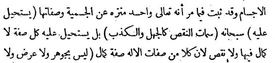 musayarah, 2-239.jpg