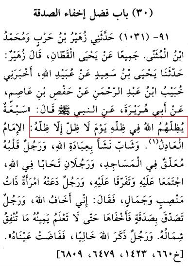 muslim 1031.png