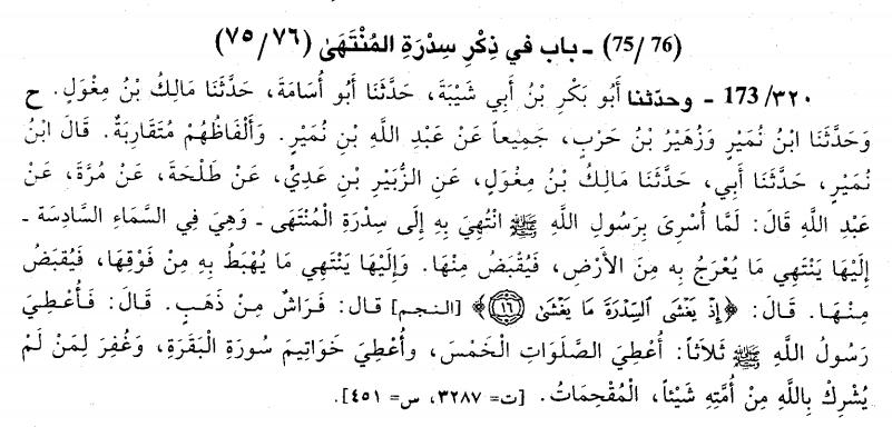 muslim, 173.png