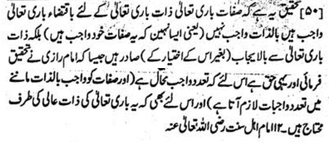 mustanad urdu, p55.png