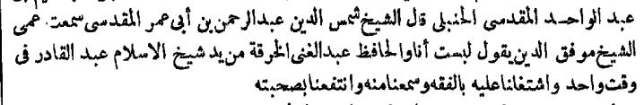 qalayid, p6.png