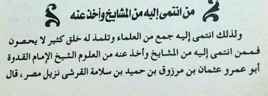 qalayid, p9.png