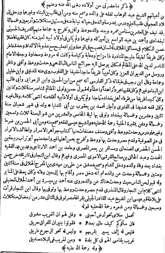 qalayidtadifi, p42.png