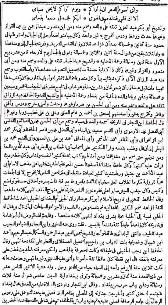 qalayidtadifi, p43.png