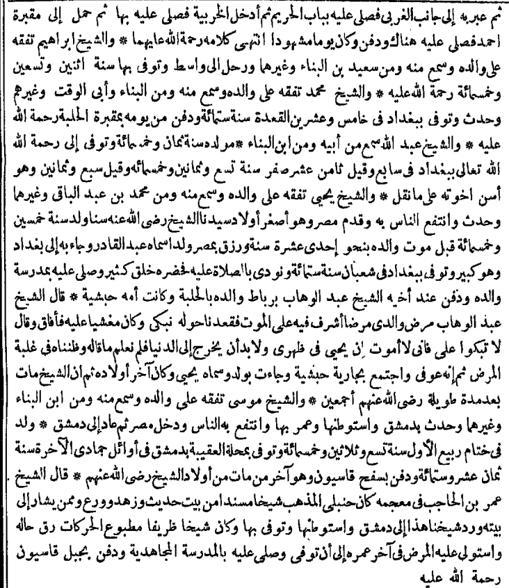 qalayidtadifi, p44.png