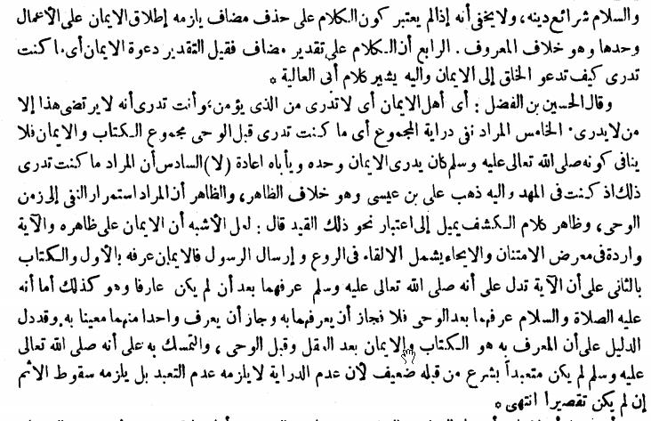 ruhalmaany, shuraa v52 b.png